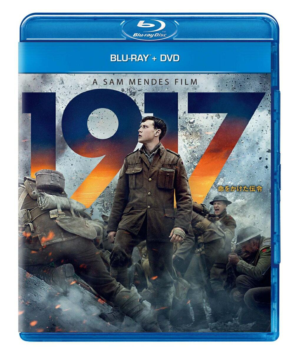 1917 命をかけた伝令 ブルーレイ+DVD【Blu-ray】