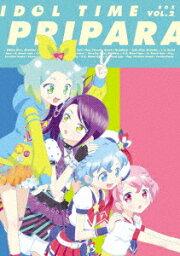アイドルタイム プリパラ Blu-ray BOX VOL.2