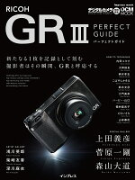 RICOH GR3 PERFECT GUIDE