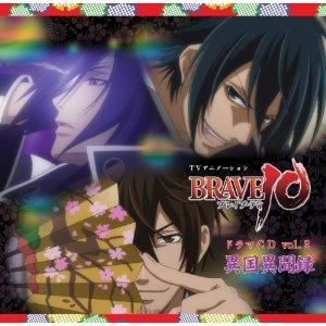 TVアニメ「BRAVE10」ドラマCD Vol.2「異国異聞録」画像