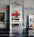 【送料無料】New Paris Style [ Danielle Miller ]