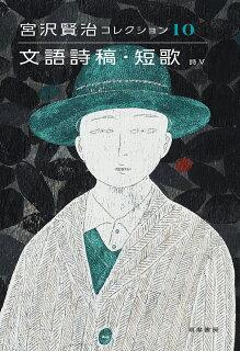 短歌と俳句と川柳の違いは?