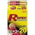 アルカリ乾電池「R-SPEC」 単3形 20個パック