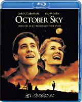 遠い空の向こうに【Blu-ray】