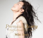 Premium Ivory -The Best Songs Of All Time- (初回限定盤 2CD+DVD) [ 今井美樹 ]