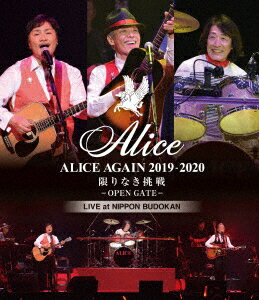 『ALICE AGAIN 2019-2020 限りなき挑戦 -OPEN GATE-』 LIVE at NIPPON BUDOKAN【Blu-ray】