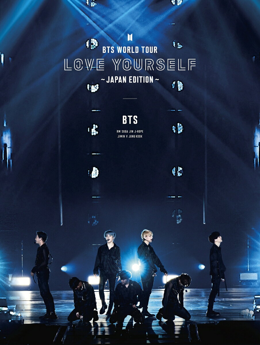 BTS WORLD TOUR 'LOVE YOURSELF' 〜JAPAN EDITION〜(初回限定盤)【Blu-ray】画像