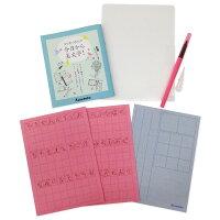 呉竹 美文字練習セット水を使って何度も書ける DAW100-9