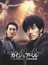 カインとアベル DVD BOX 2 [ ソ・ジソプ ] - 楽天ブックス