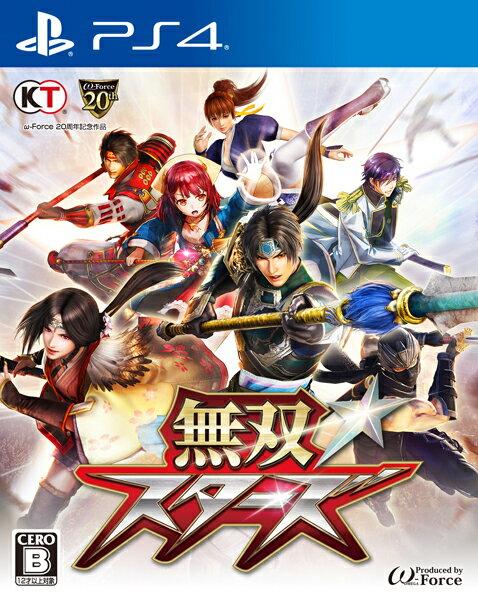 無双☆スターズ PS4版