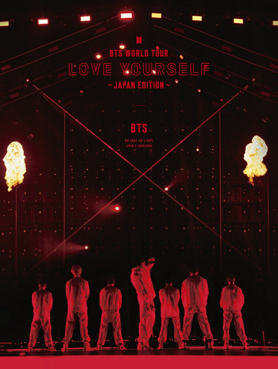 BTS WORLD TOUR 'LOVE YOURSELF' 〜JAPAN EDITION〜(初回限定盤)画像
