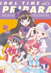 アイドルタイム プリパラ Blu-ray BOX VOL.3