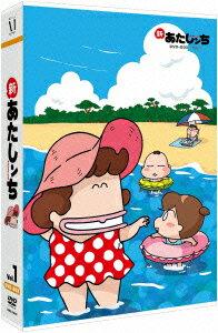 新あたしンち DVD-BOX vol.1画像