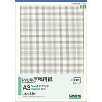 コクヨ PPC用原稿用紙 A3タテ 5mm方眼 コヒー135N