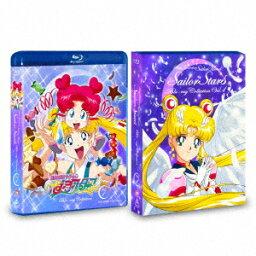 美少女戦士セーラームーン セーラースターズ Blu-ray COLLECTION 1