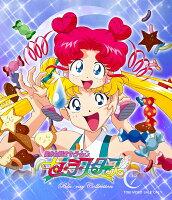 美少女戦士セーラームーン セーラースターズ Blu-ray COLLECTION 1【Blu-ray】