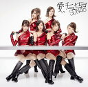 【送料無料】【特典生写真付き】愛、チュセヨ(Bタイプ CD+DVD)