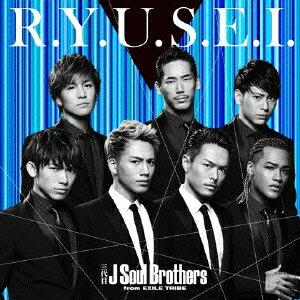 【楽天ブックスならいつでも送料無料】R.Y.U.S.E.I. (CD+DVD) [ 三代目 J Soul Brothers fro...