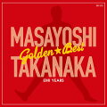ゴールデン☆ベスト 高中正義 (EMI YEARS)