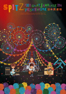 """【楽天ブックスならいつでも送料無料】THE GREAT JAMBOREE 2014 """"FESTIVARENA"""" 日本武道..."""