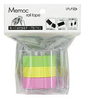 メモックロールテープ 蛍光15mm