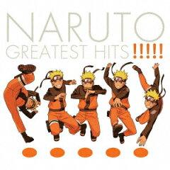 【楽天ブックスならいつでも送料無料】NARUTO GREATEST HITS!!!!!(CD+DVD) [ (アニメーション) ]