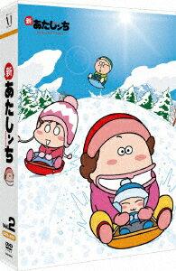 新あたしンち DVD-BOX vol.2画像
