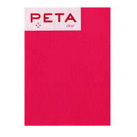 PCM竹尾 付箋 PETA L 透ける付箋 20枚 ベリーピンク 1736320
