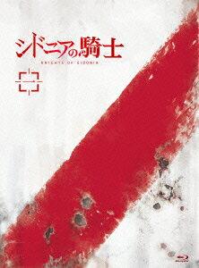 シドニアの騎士 一 【初回生産限定版】【Blu-ray】