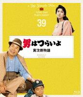 男はつらいよ 寅次郎物語 4Kデジタル修復版【Blu-ray】