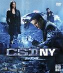 CSI:NY コンパクト DVD-BOX シーズン8 [ ゲイリー・シニーズ ]