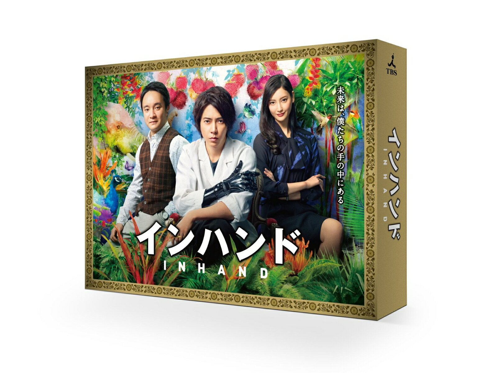 インハンド Blu-ray BOX【Blu-ray】