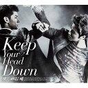 Keep Your Head Down [ 東方神起 ]