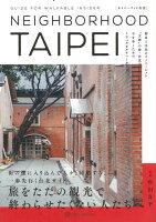 【バーゲン本】NEIGHBORHOOD TAIPEI