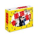 重版出来! Blu-ray BOX【Blu-ray】 [ 黒木華 ]