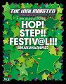 THE IDOLM@STER 8th ANNIVERSARY HOP!STEP!!FESTIV@L!!! @MAKUHARI0922【Blu-ray】