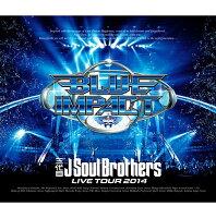 三代目J Soul Brothers LIVE TOUR 2014「BLUE IMPACT」【Blu-ray】