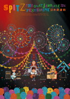 "THE GREAT JAMBOREE 2014 ""FESTIVARENA"" 日本武道館【DVD】(デラックスエディションー完全数量限定生産盤ー)"