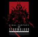 STORMBLOOD:FINAL FANTASY XIV O...