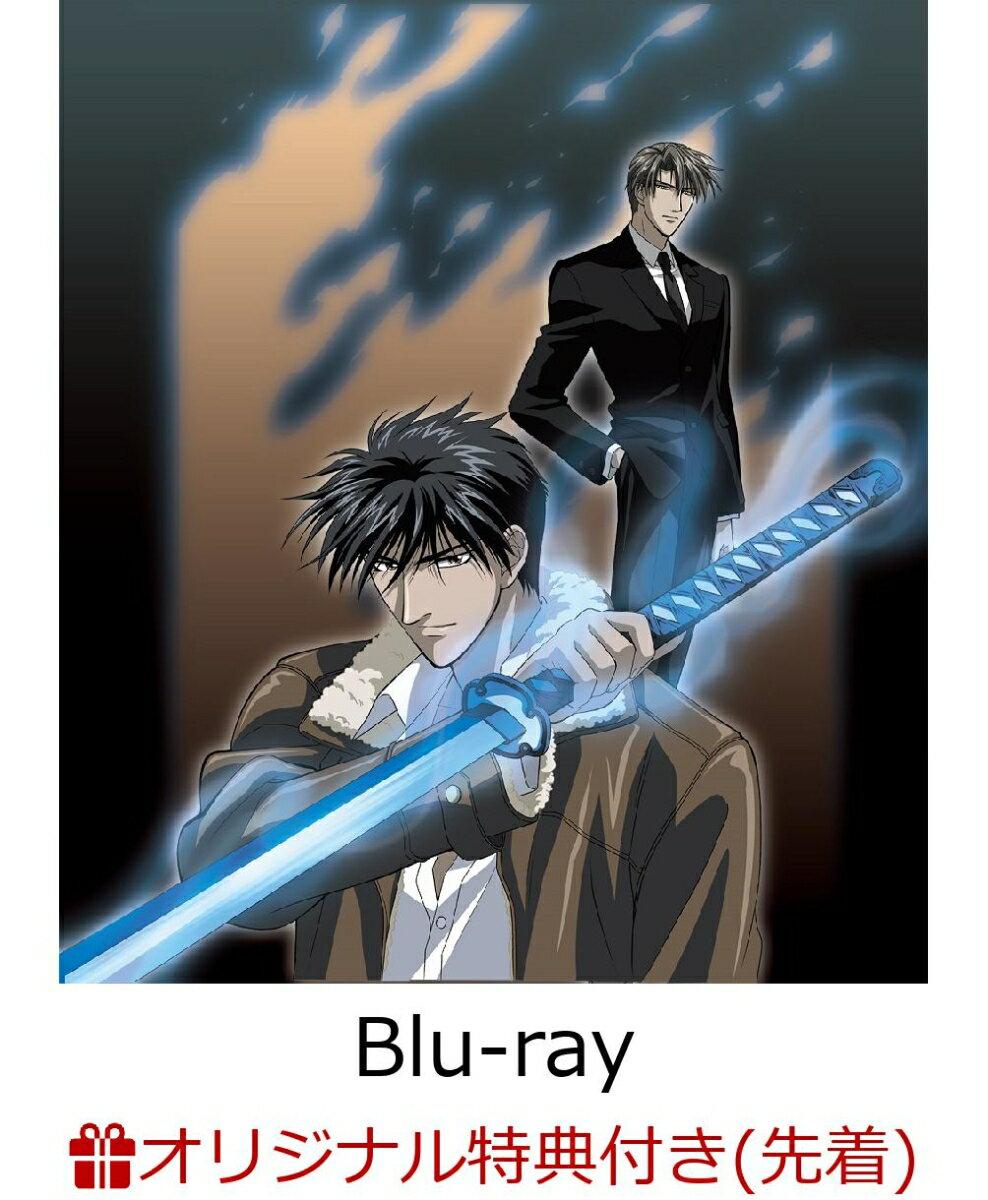 【楽天ブックス限定先着特典】炎の蜃気楼 Blu-ray Disc BOX 【完全生産限定版】(ライトキャンバストート付き)【Blu-ray】