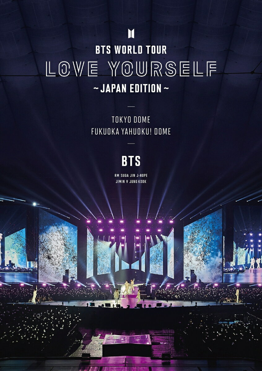 BTS WORLD TOUR 'LOVE YOURSELF' 〜JAPAN EDITION〜(通常盤)画像