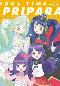 アイドルタイム プリパラ Blu-ray BOX VOL.4【Blu-ray】 [ 伊達朱里紗 ]