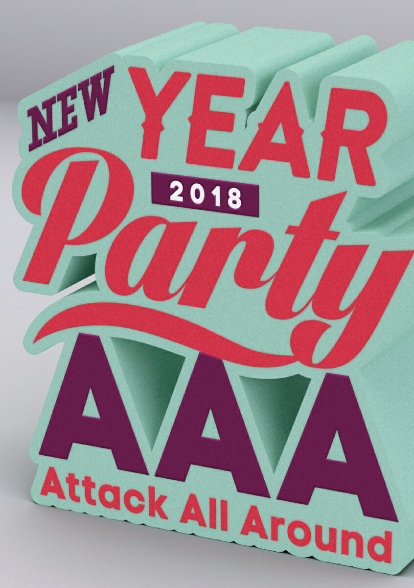 AAA NEW YEAR PARTY 2018(スマプラ対応)