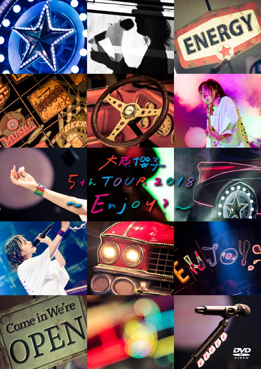 大原櫻子 5th TOUR 2018 〜Enjoy?〜