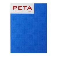 PCM竹尾 付箋 PETA L 透ける付箋 20枚 スカイブルー 1736338