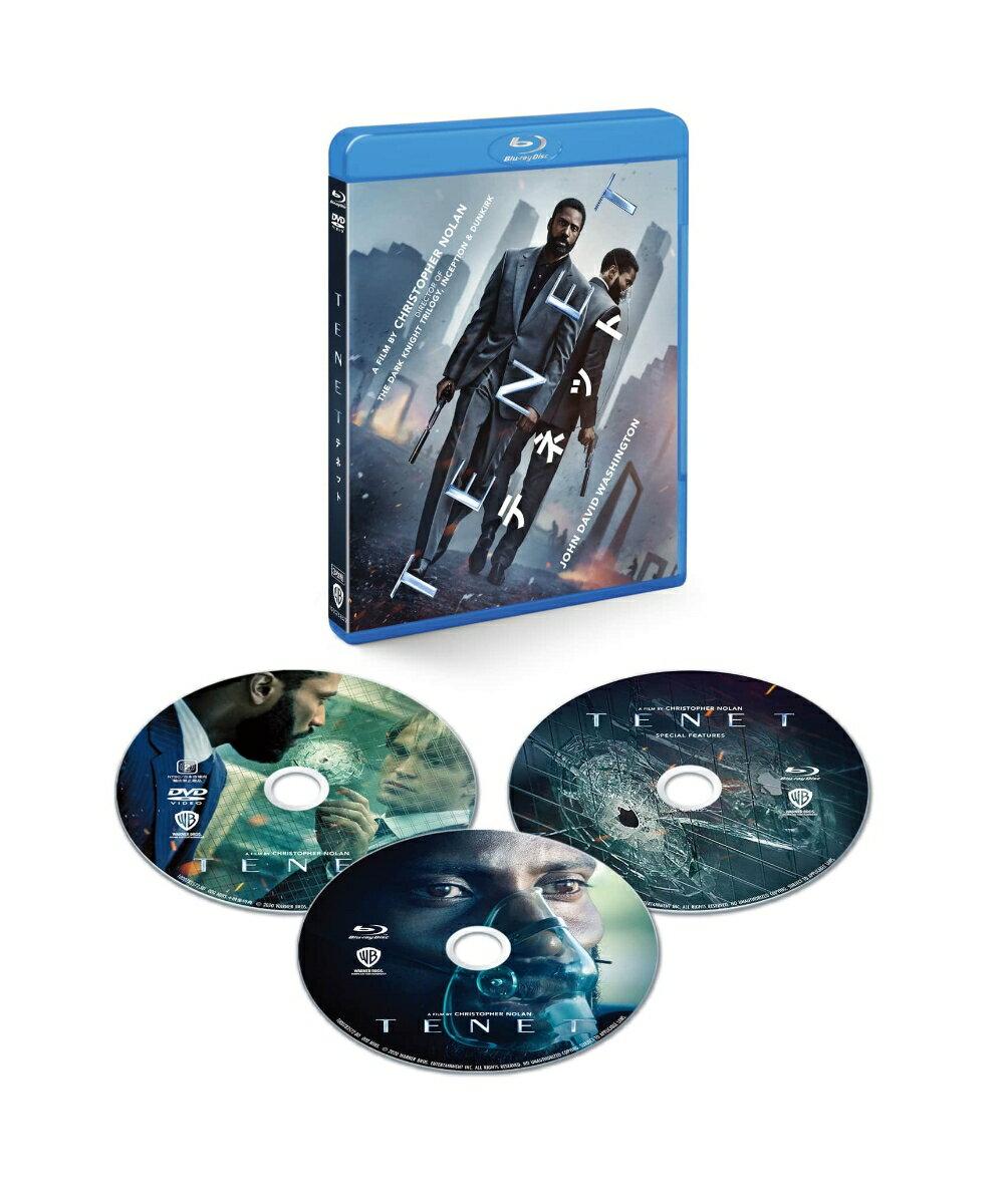 TENET テネット ブルーレイ&DVDセット (3枚組/ボーナス・ディスク付)【Blu-ray】画像