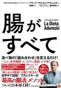 5/22放送「世界一受けたい授業」で紹介され話題!