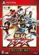 無双☆スターズ TREASURE BOX PS Vita版