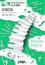 楽天ブックスで買える「CQCQ (PIANO PIECE SERIES)」の画像です。価格は648円になります。
