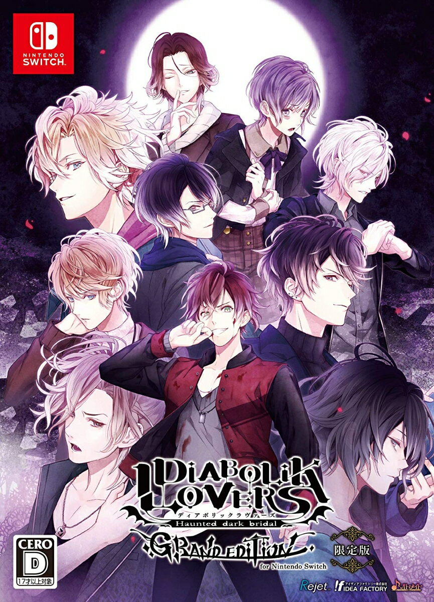Nintendo Switch, ソフト DIABOLIK LOVERS GRAND EDITION for Nintendo Switch